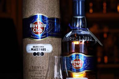 Recenze Havana Selección de Maestros